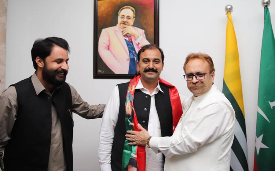 آزاد کشمیر انتخابات ، سردار تنویر الیاس کی ہیٹرک ، مسلم کانفرس اور پیپلز پارٹی کی اہم وکٹیں گرادیں