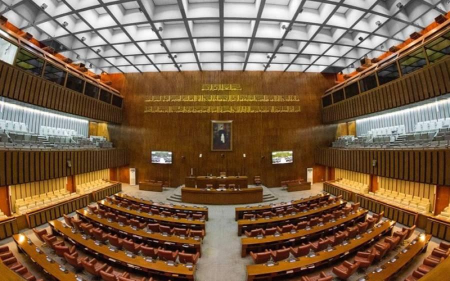 سینیٹ نے فنانس بل 2021-22ءکے لئے سفارشات قومی اسمبلی کو بھجوا دیں
