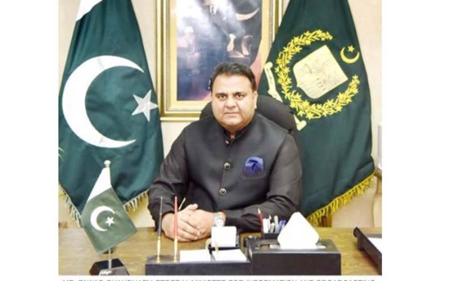 فواد چوہدری نے ملتان سلطانز کو پی ایس ایل جیتنے پر مبارک باد دیتے ہوئے بڑا اعلان کر دیا ، شائقین کرکٹ کیلئے خوشخبری