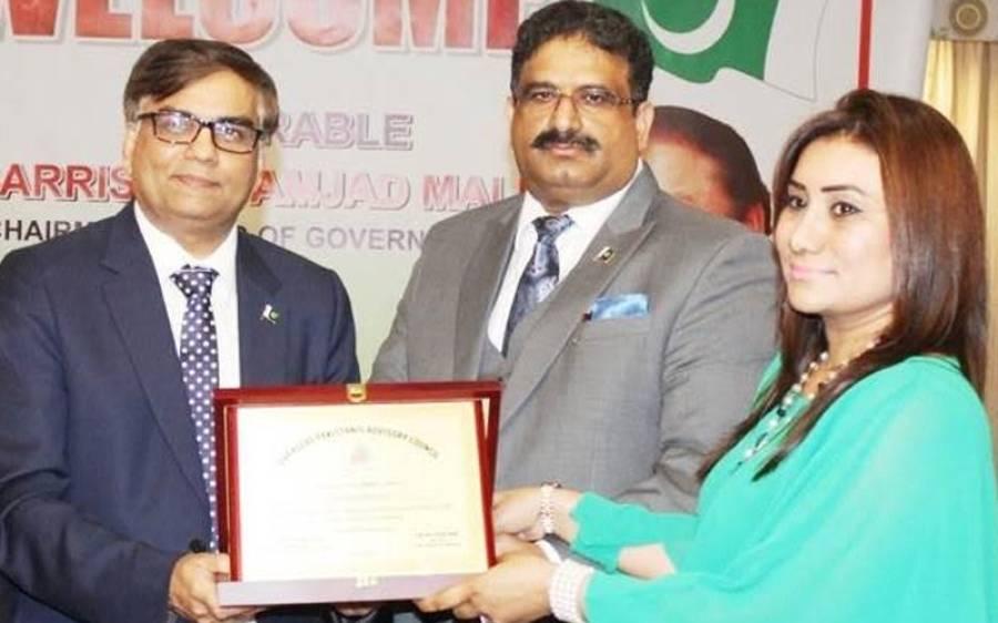 بیرسٹر امجد ملک کو چیف کوآرڈینیٹر پاکستان مسلم لیگ ن انٹرنیشنل افیئرز مقرر کردیا گیا