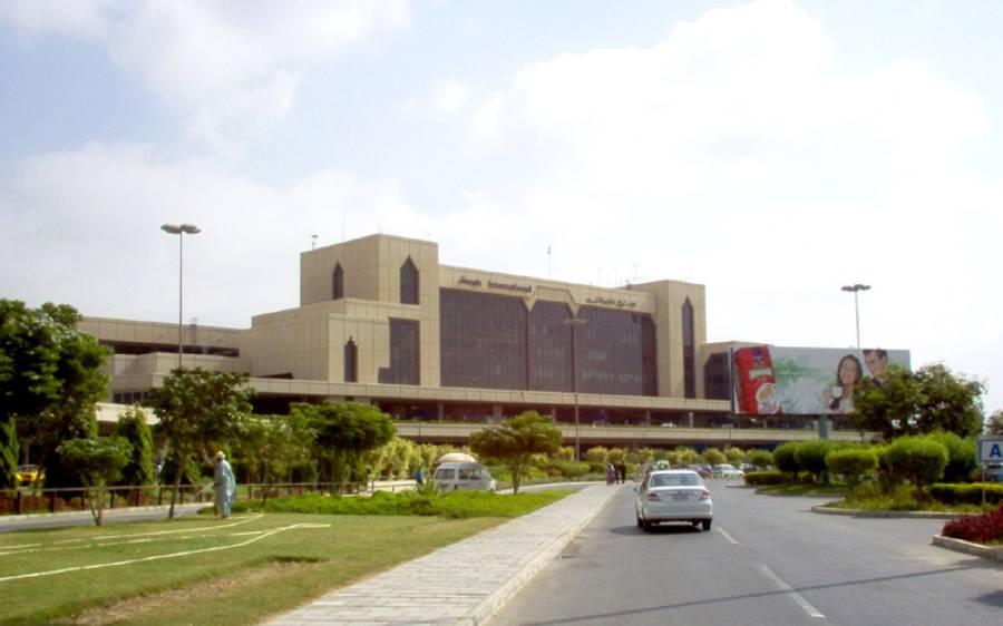 سعودی عرب سے کراچی پہنچنے والے مسافروں میں کورونا وائرس کی تصدیق