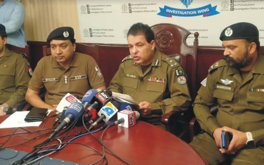 لاہور انویسٹی گیشن پولیس کو بڑی کامیابی مل گئی ،قتل اور اندھے قتل کی سنگین وارداتوں میں ملوث 7ملزمان گرفتار