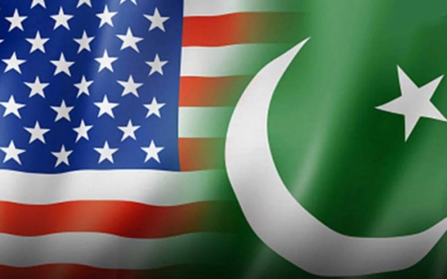 امریکی ادارے نے پاکستانی خواتین کیلئے معاشی منصوبے کا آغاز کردیا