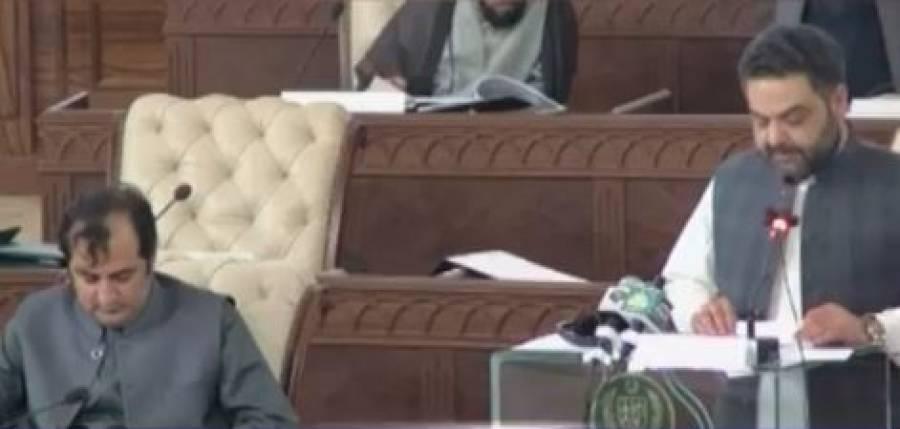 گلگت بلتستان کا 106 ارب روپےکا بجٹ پیش، سرکاری ملازمین کی تنخواہ 20 ہزار روپے مقرر
