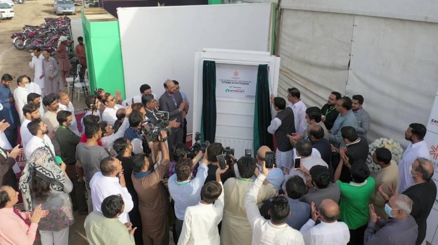 زمین ڈاٹ کام کے زیر اہتمام فیصل آباد میں نئے پراپرٹی منصوبے ستارہ آئیکون ٹاور کا سنگ بنیاد رکھ دیا گیا