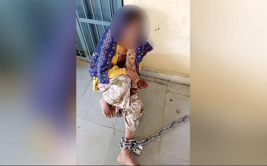 افیئر کا شبہ، آدمی نے بیوی کو 30 کلو وزنی لوہے کی زنجیر سے باندھ دیا، کتنا عرصہ ظلم ہوتا رہا؟ روح تڑپا دینے والی تفصیلات