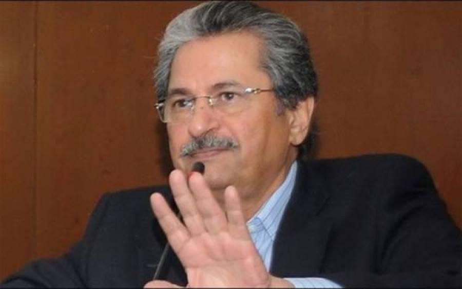 وفاقی وزیر تعلیم شفقت محمود نے امتحانات سے متعلق اہم اور بڑا اعلان کر دیا