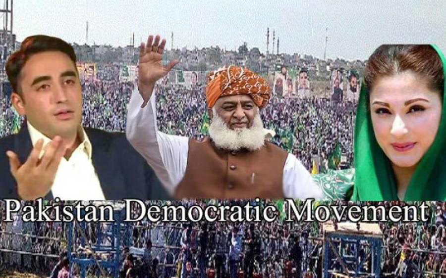 پی ڈی ایم آج سوات میں وفاقی حکومت کے خلاف عوامی طاقت کا مظاہر ہ کرے گی