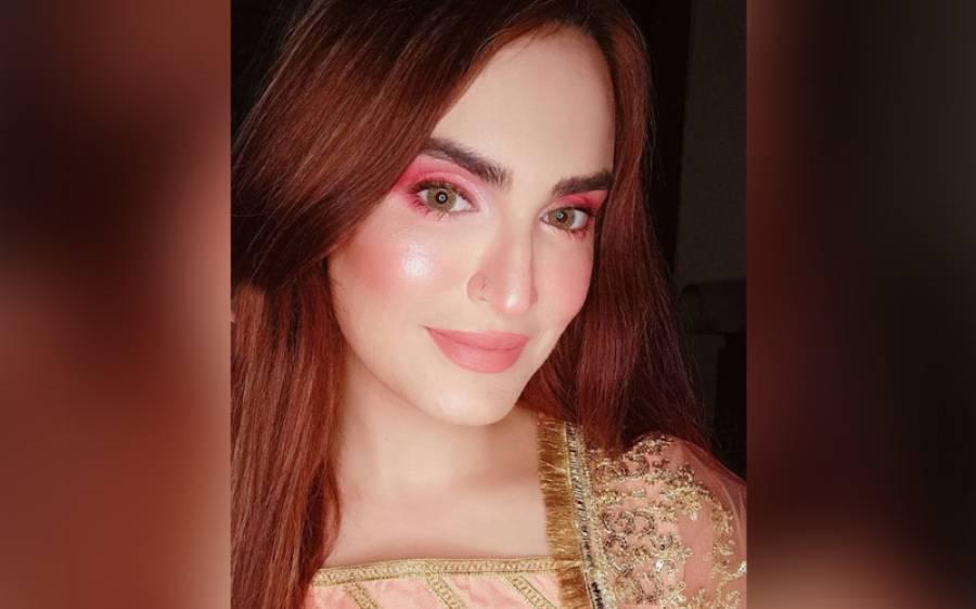 ملازمہ سے بدسلوکی، نادیہ حسین نے وضاحت دے دی