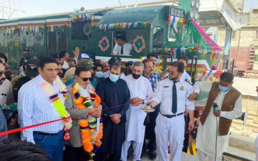 پاکستان ریلوے نے بلوچستان میں ٹورسٹ ٹرین متعارف کر دی