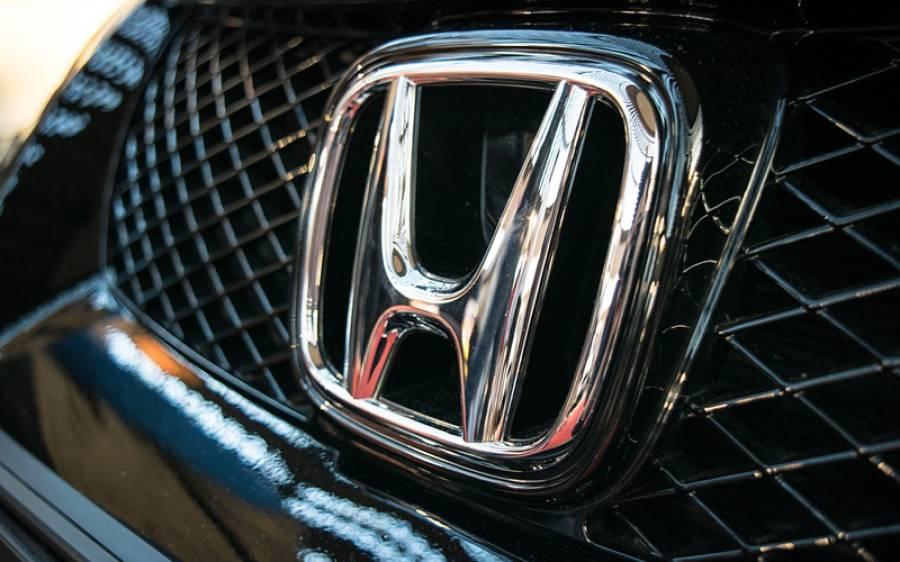 """ہونڈا اپنی مشہور زمانہ گاڑی """" سٹی """" کا نیا ماڈل کس تاریخ کو متعارف کروانے جارہاہے اور قیمت کتنی ہو گی؟ گاڑیوں کے شوقین کیلئے بڑی خبر"""
