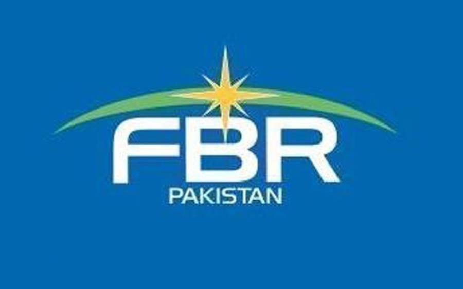 ایف بی آر نے نئی ایکسپورٹ سہولتی سکیم 2021ء کے قوانین مرتب کر لئے