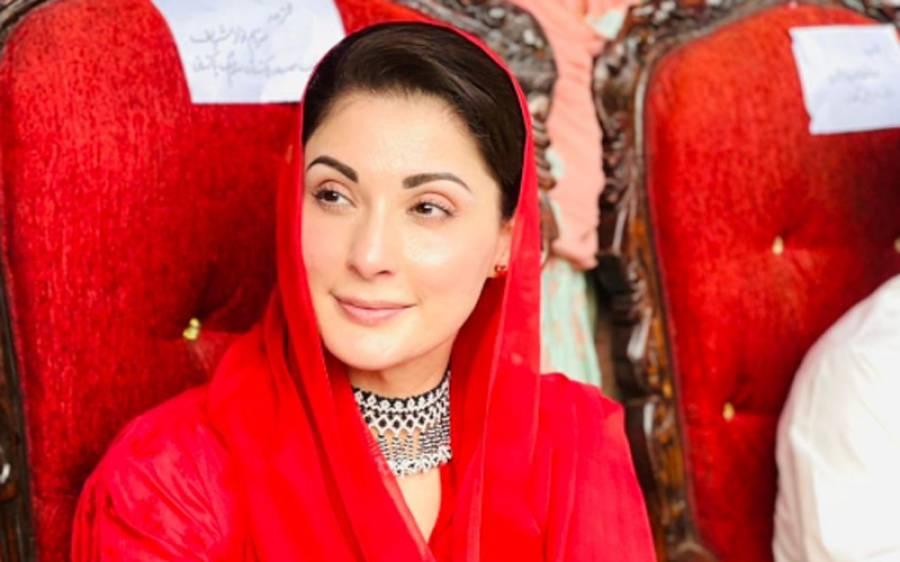 آزاد کشمیر الیکشن، خواتین نے مریم نواز کو انتہائی قیمتی تحفہ دیدیا