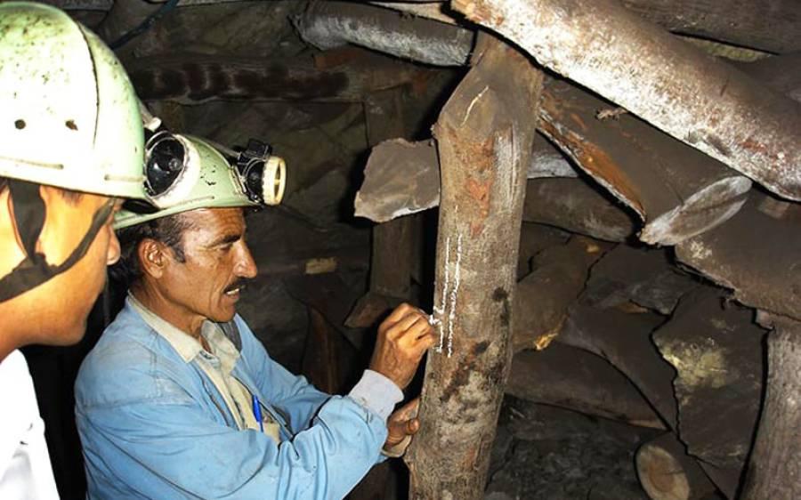 کوئٹہ ، کوئلے کی کان میں دھماکہ، 6مزدورجھلس گئے