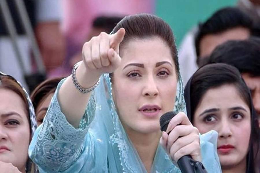 'کشمیر کو کسی قیمت صوبہ نہیں بننے دیں گے ' مریم نواز نے واضح پیغام دے دیا