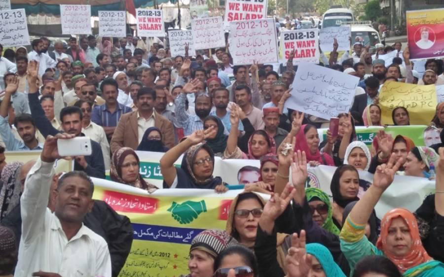 اساتذہ کی سنیارٹی سے متعلق وزارت تعلیم کی رپورٹ غیر تسلی بخش قرار