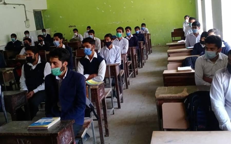 'خطرہ ابھی ٹلا نہیں 'کورونا وائرس کی ممکنہ چوتھی لہر کے پیش نظر اسلام آبادکے دو بڑےتعلیمی ادارے سیل