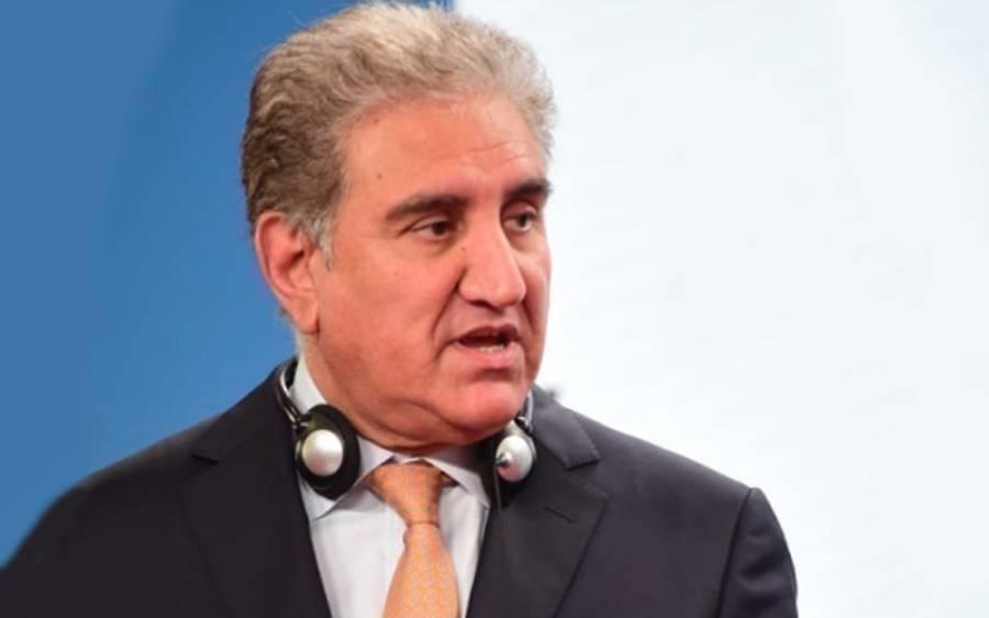 شاہ محمود قریشی 3 روزہ دورے پر ایسے ملک پہنچ گئے کہ پاکستان مخالف قوتوں کی نیندیں اڑ جائیں، یہ افغانستان نہیں بلکہ ۔۔۔