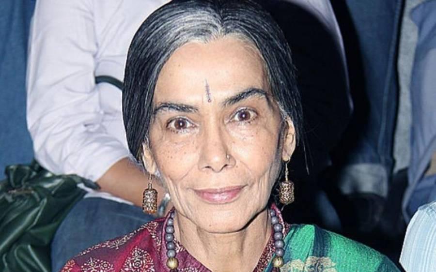 بالی ووڈ کی سینئر ترین اداکارہ انتقال کر گئیں