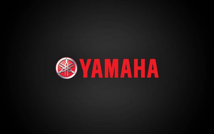 یاماہا نے موٹر سائیکلوں کی قیمت میں اضافہ کردیا ، نئی قیمتیں جان کر آپ کے ہوش اڑ جائیں