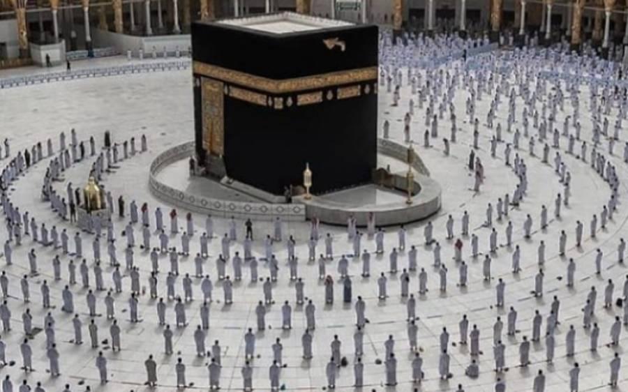 حج بیت اللہ...ایک مقدس سفر