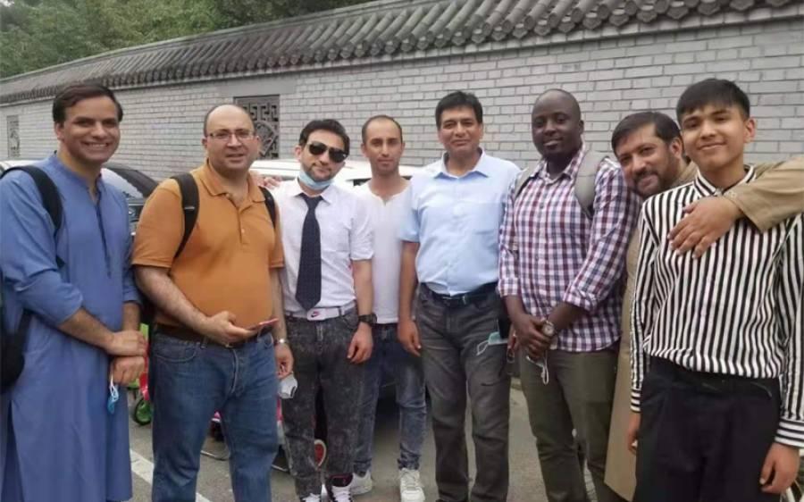 چین میں عید کی خوشیاں