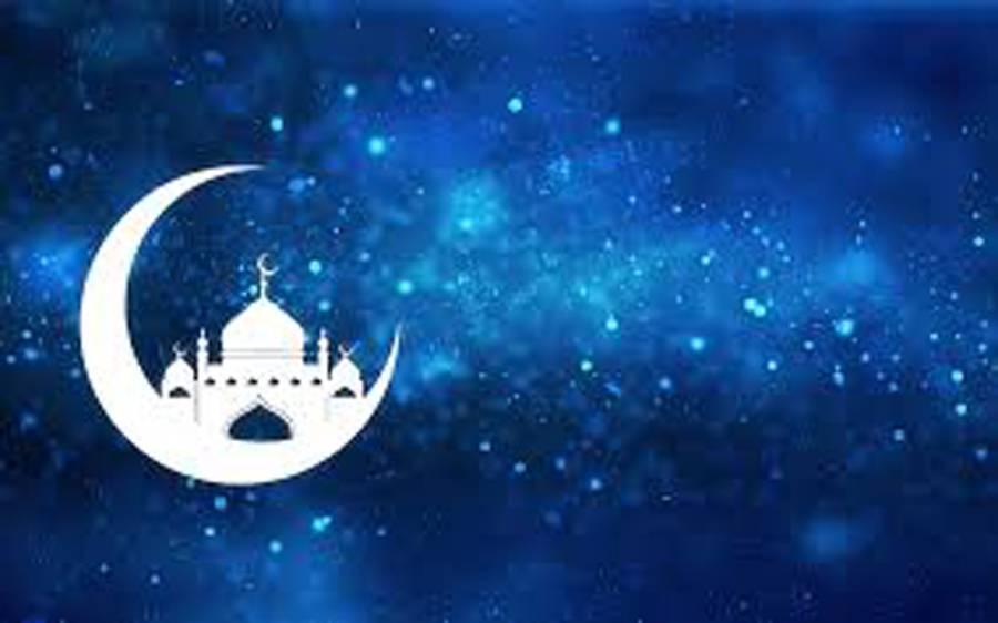 ڈیلی پاکستان کی طرف سے قارئین کو عید مبارک، ملک بھر میں آج عید الاضحی مذہبی جوش و جذبے کے ساتھ منائی جارہی ہے