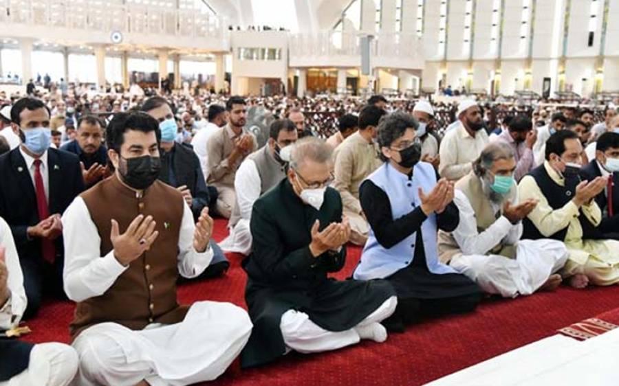ملک کی کس سیاسی شخصیت نے کہا ں نماز عید ادا کی؟ جانئے