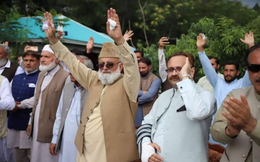 آزاد کشمیر سے اہم سیاسی جماعت کے رہنما پی ٹی آئی امیدوار کے حق میں دستبردار ہوگئے