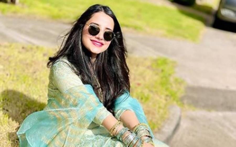 عید کے موقع پر اداکارہ ثانیہ شمشاد کو زندگی کا بڑا تحفہ مل گیا، مداحوں سے بھی اپیل