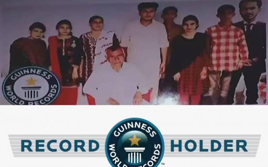 سندھ کے ایک استاد گینز ورلڈ ریکارڈ میں اپنے خاندان کا نام شامل کرانے میں کامیاب، ملازمت، شادی اور 7 بچوں کی ولادت کی ایک ہی تاریخ