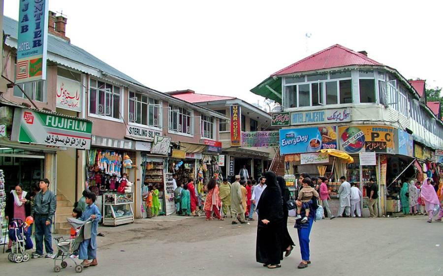 عید الاضحی کے دوسرے روز بھی مری میں سیاحوں کی آمد کا سلسلہ جاری