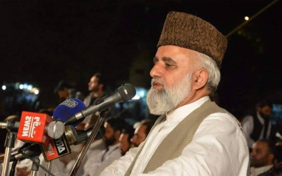 آزاد کشمیر الیکشن،جماعت اسلامی نے عبدالرشید ترابی کی بنیادی رکنیت ختم کردی