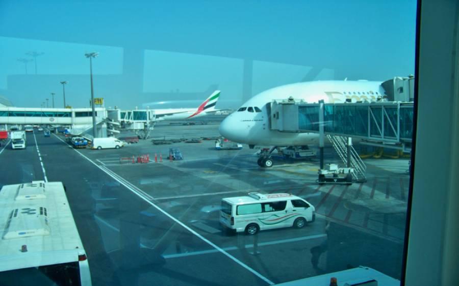 دبئی ایئر پورٹ پر دو طیاروں کی آپس میں ٹکر ہوگئی