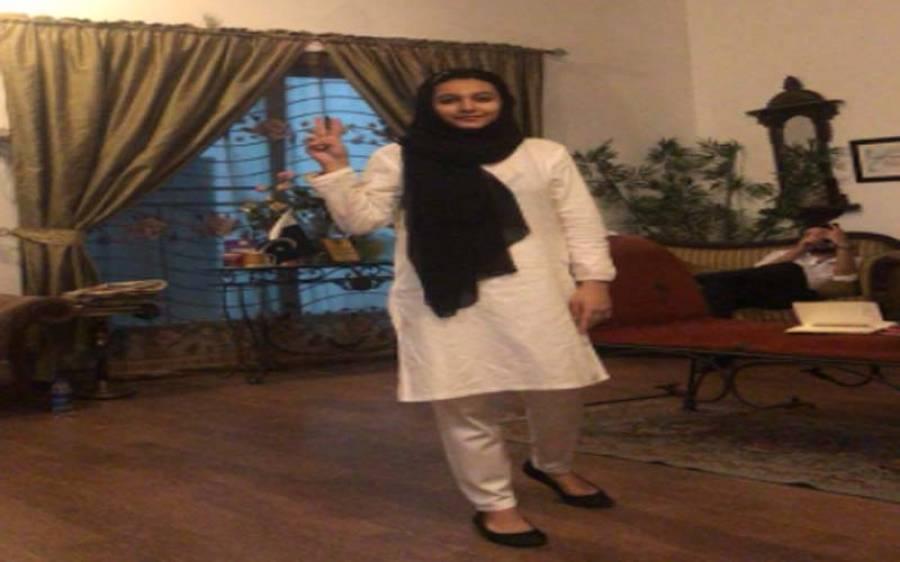 طالبہ خدیجہ صدیقی حملہ کیس، ملزم شاہ حسین جیل سے رہا ہوگیا