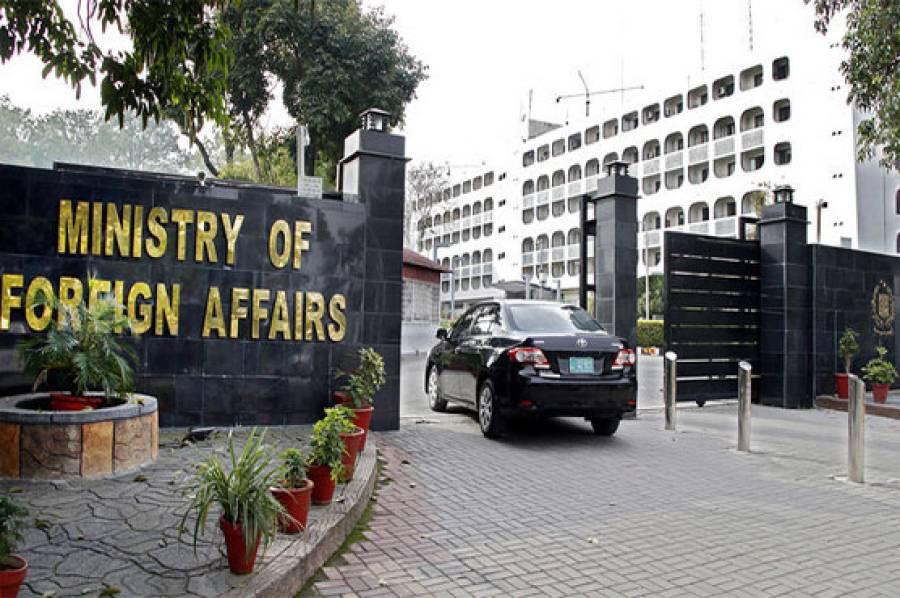 افغان سفیر کی بیٹی کا معاملہ، پاکستان نے بھارت کا غیرضروری تبصرہ مسترد کردیا