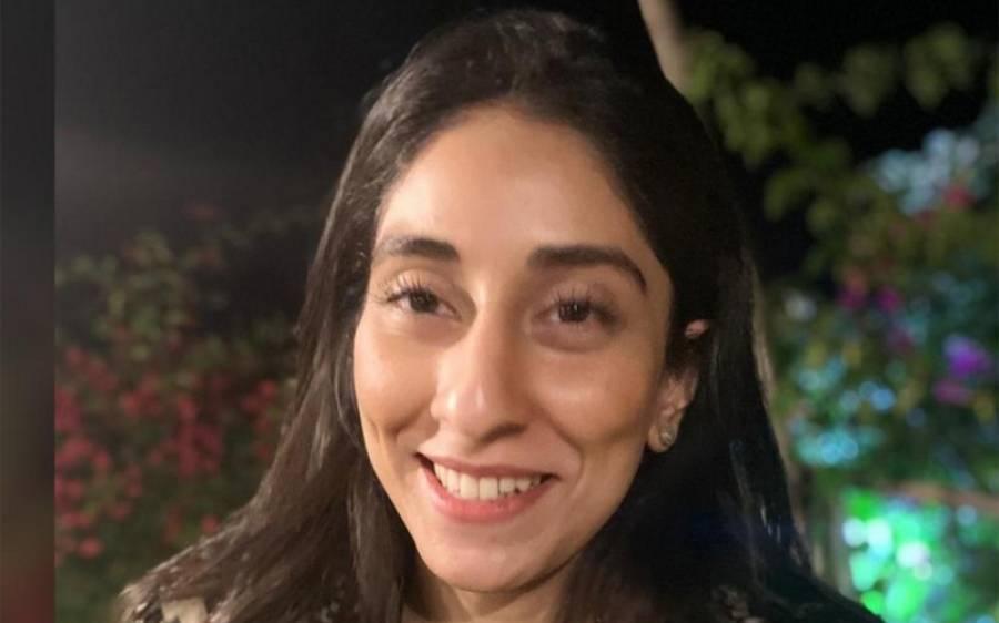 سابق سفیر کی بیٹی کے قتل میں اہم پیش رفت، ملزم کا برطانیہ میں بھی کریمنل ریکارڈ موجود ہونے کا انکشاف