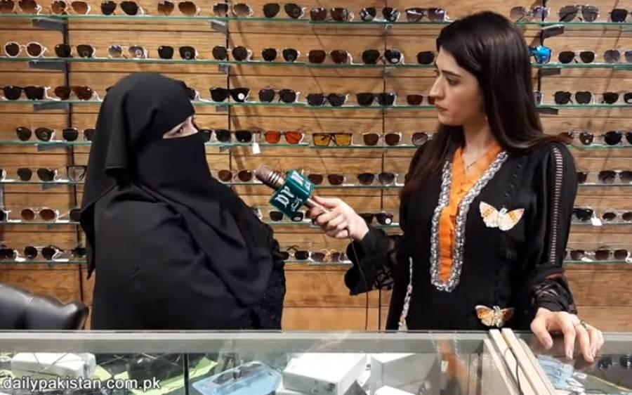 ڈیپارٹمنٹل سٹور چلانے والی کراچی کی خاتون تمام پاکستانی خواتین کے لیے مثال بن گئی