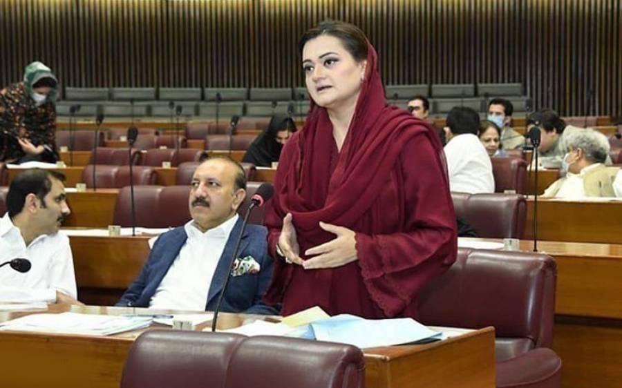 آزاد کشمیر الیکشن ، مریم اورنگزیب نے تحریک انصاف حکومت کو کھلا پیغام دے دیا