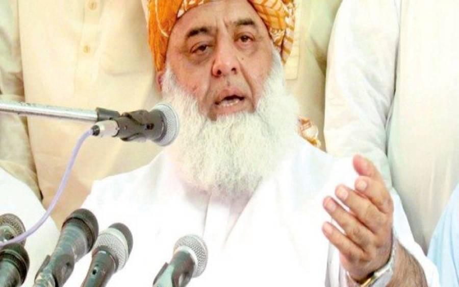 عمران خان کا ریفرنڈم کا اعلان، کشمیر کمیٹی کے سابق چیئرمین مولانا فضل الرحمان بھی میدان میں آگئے