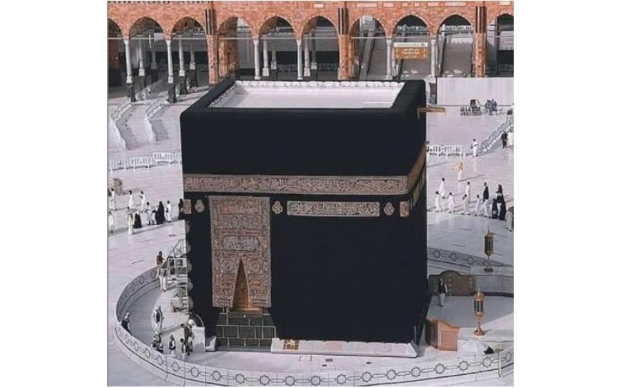 سعودی حکومت کا کل سے عمرہ کے پرمٹ جاری کرنے کا اعلان، مسلمانوں کیلئے بڑی خوشخبری