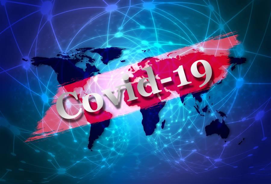 ملک بھر میں کورونا وائرس سے مجموعی اموات کی تعداد 22 ہزار 971 ہو گئی