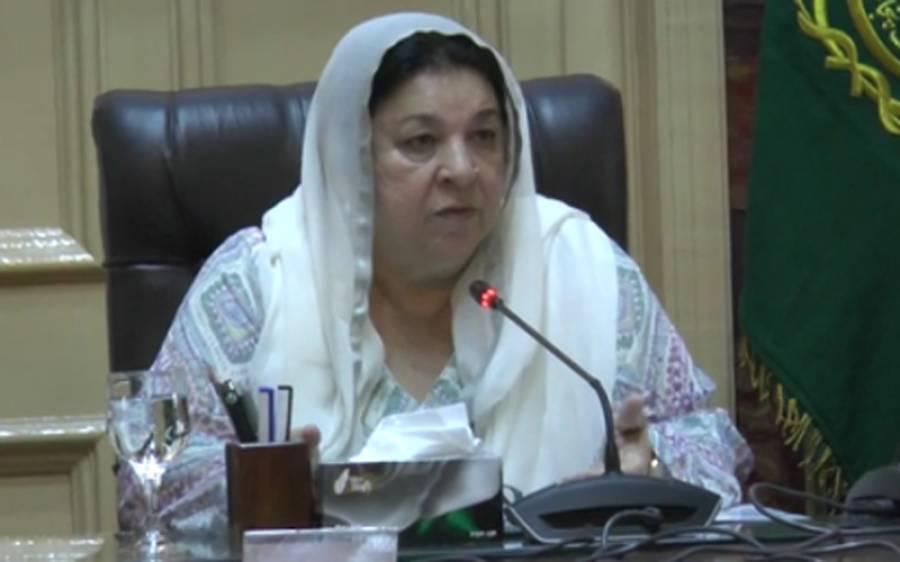 پنجاب حکومت رواں سال صحت کی سہولیات بارے کیا کرنے جا رہی ہے ؟ڈاکٹر یاسمین راشد نے بڑی خوشخبری سنا دی