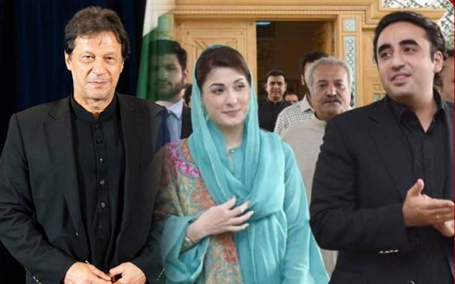 نارووال کشمیر الیکشن, شیر کو گھوڑے کی 'دولتی' کا خطرہ !!