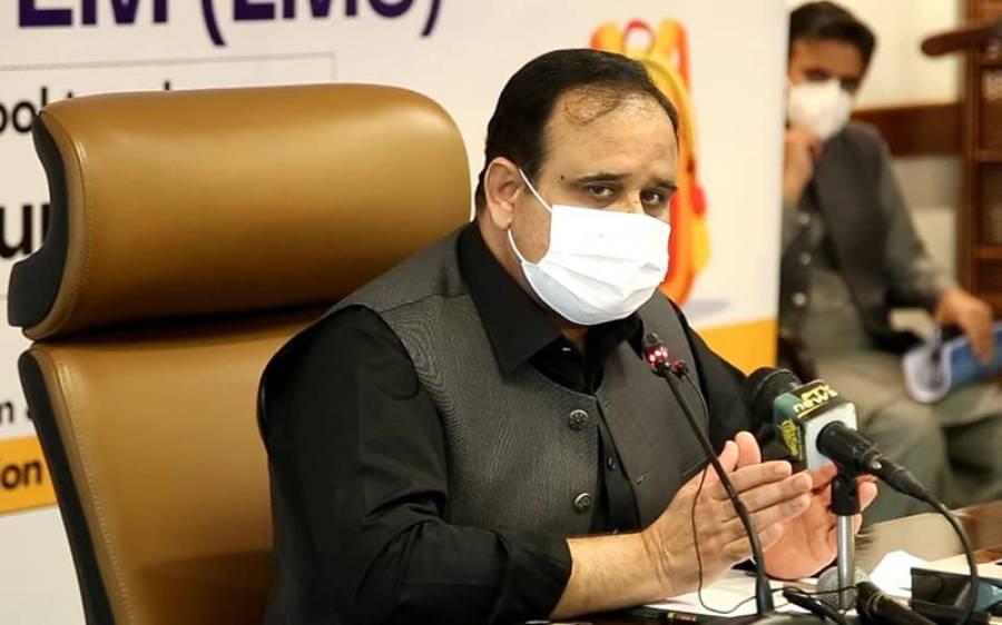 پنجاب حکومت نے لاہور شہر کی ڈویلپمنٹ کیلئے نیا باب کھولنے کا فیصلہ