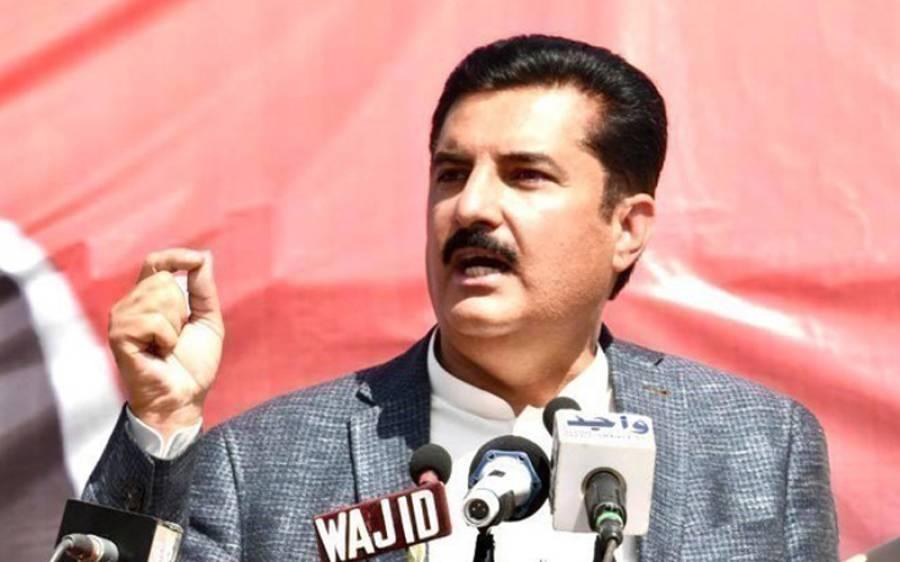 آزاد کشمیر الیکشن کے حوالے سے گیلپ کا سروے ، پیپلز پارٹی نے حیران کن بیان جاری کردیا