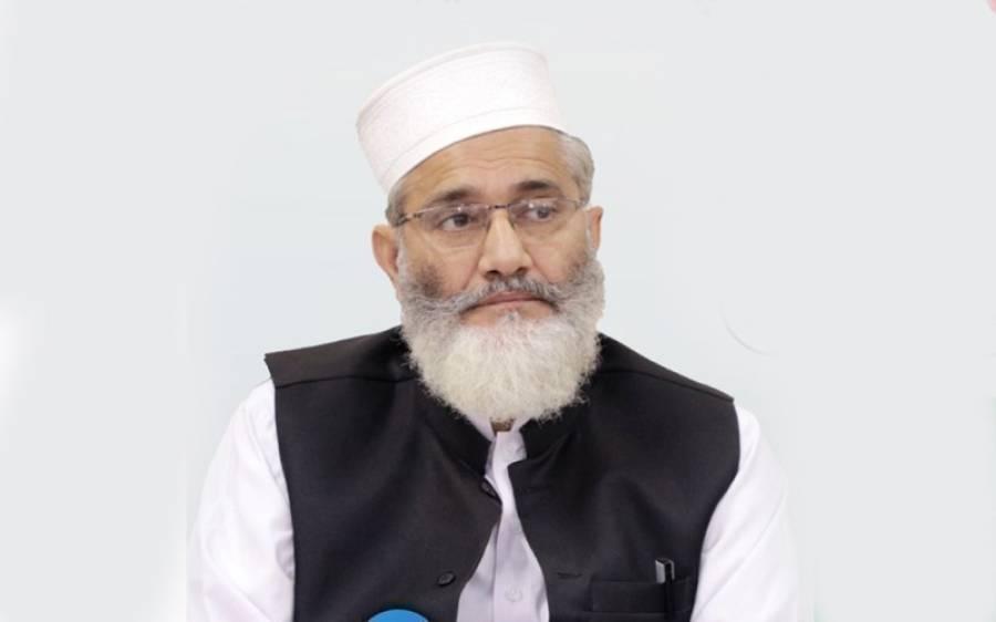 'وزیراعظم نے کشمیر کا سفیر بننے کا اعلان کر کے عملی طور پر اس سے بھی یوٹرن لے لیا ' سراج الحق حکومتی کشمیر پالیسی پر سیخ پا