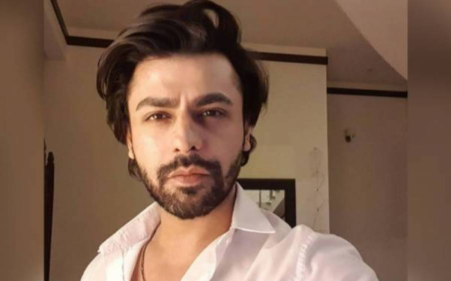 گلوکار فرحان سعید اور آئمہ بیگ کا نیا گانا ریلیز ہوگیا