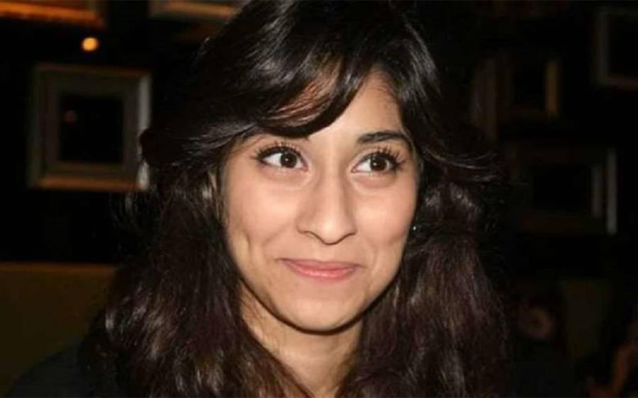نور مقدم قتل کیس ، سابق سفیر کی بیٹی کی دوست عائلہ حسین انصاری نے اپنا ٹویٹر اکاﺅنٹ کیوں ڈیلیٹ کر دیا ؟ جانئے
