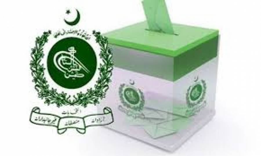 آزاد کشمیر الیکشن، وہ سات ووٹرز جن کا ایک ایک ووٹ بھی ایک لاکھ کا ہے